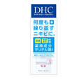 DHC 薬用アクネコントロール ミルク SS 40ml