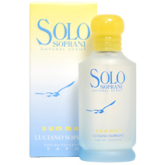 ソロ サマー EDT・SP 50ml SOLO SUMMER EAU DE TOILETTE SPRAY