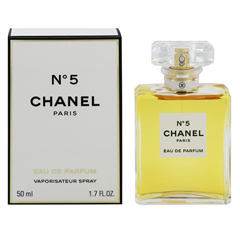 No.5 EDP・SP 50ml N゜5 EAU DE PARFUM SPRAY
