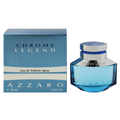 AzzaroChrome Legend by Azzaro For Men EDT Spray